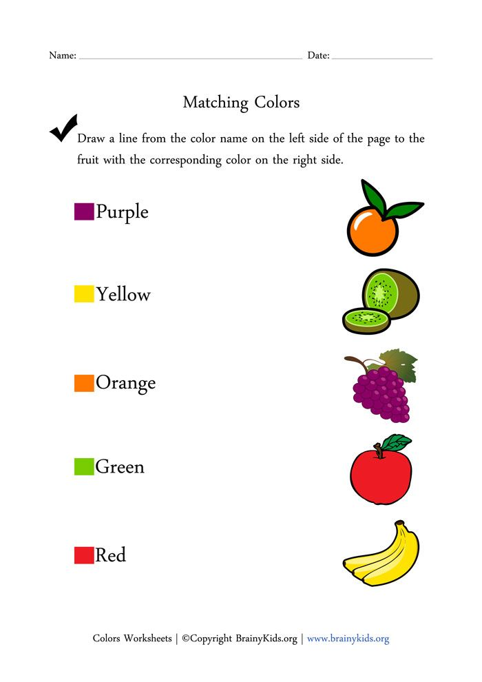 Colors Worksheets Matching Colors Fruits Day Care