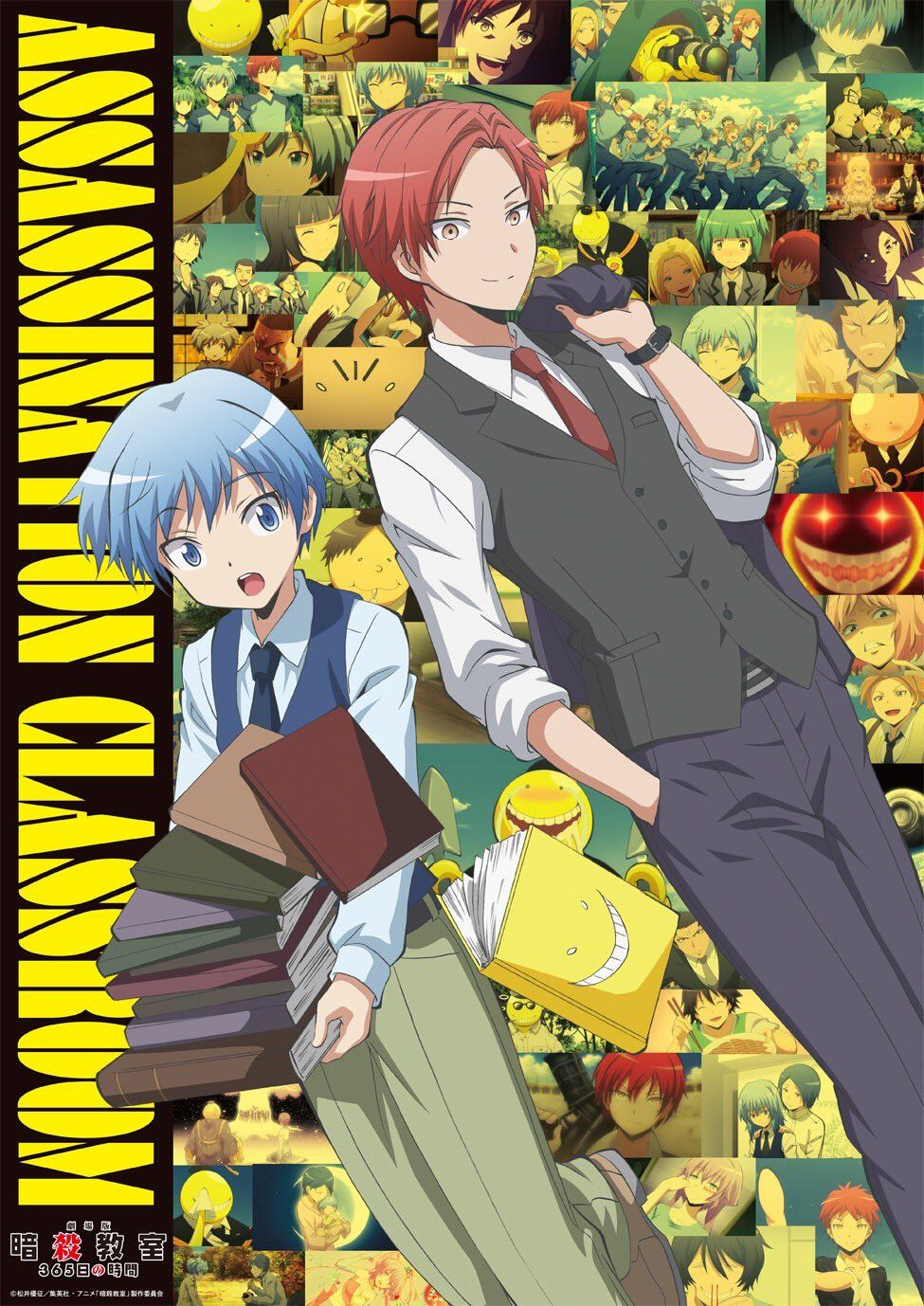 Nuevo Poster Promocional De La Pelicula Ansatsu Kyoushitsu 365 Hi No Jikan Assassination Classroom Assasination Classroom Anime Shows