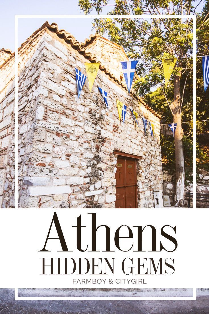 Athens Hidden Gems 10 Unusual Things To See And Do Farmboy Citygirl Athens Greece Athens Griechenland Reise Griechenland Athen