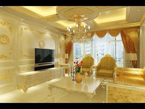 اجمل ديكورات صالات فخمة 2017 ديكورات صالات للضيوف 2017 Living Rooms Youtube Luxury Bedroom Master Luxurious Bedrooms Home