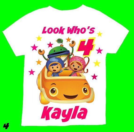 Team Umizoomi, Milli T-shirt Personalization is included at no additional cost.