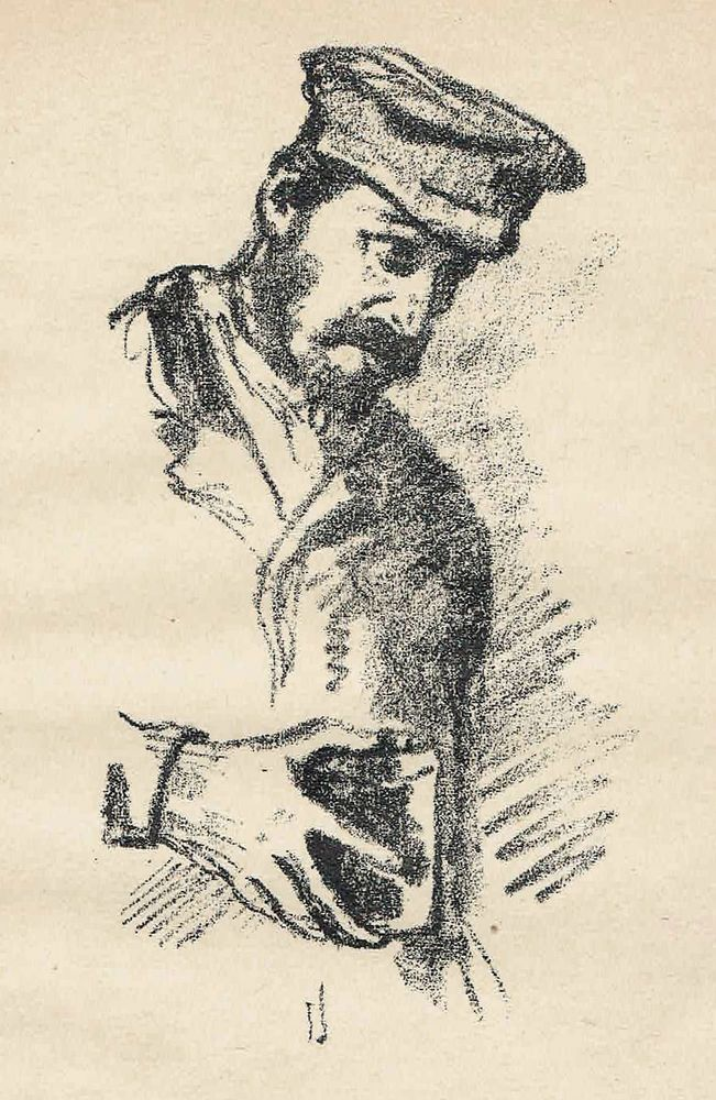 BETTELNDER JUDE IN BIALYSTOK BEGGING JEW LITHO HERMANN STRUCK POLEN POLSKA 1916