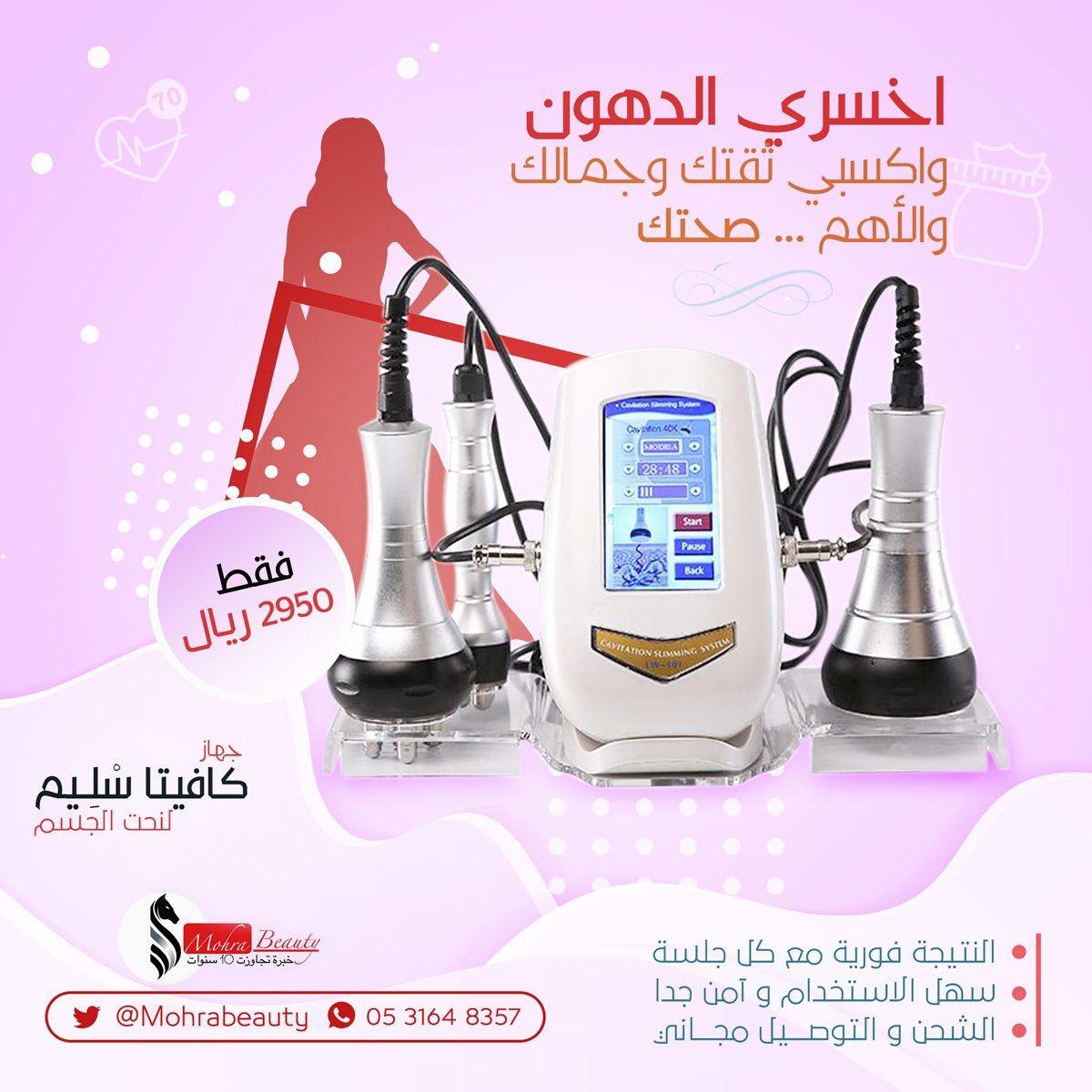 كافيتا سليم Home Appliances Vacuum Cleaner Goji