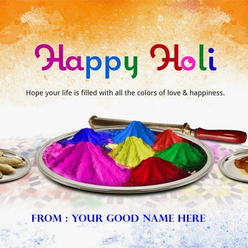 Write Name On Holi Quotes In Hindi With Imagesdifferant Color