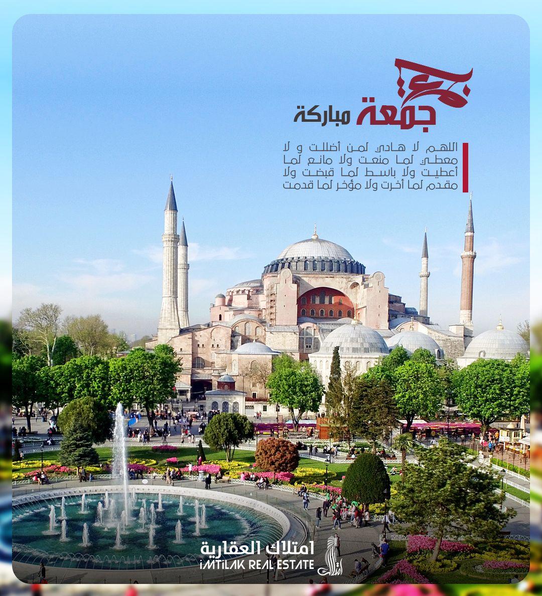 معلومات عن مسجد شاكرين اسطنبول وتصميمه المميز Mosque Taj Mahal Landmarks