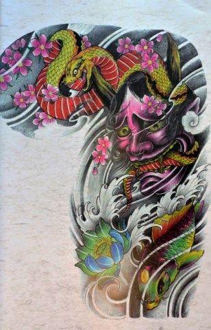 Oriental jap