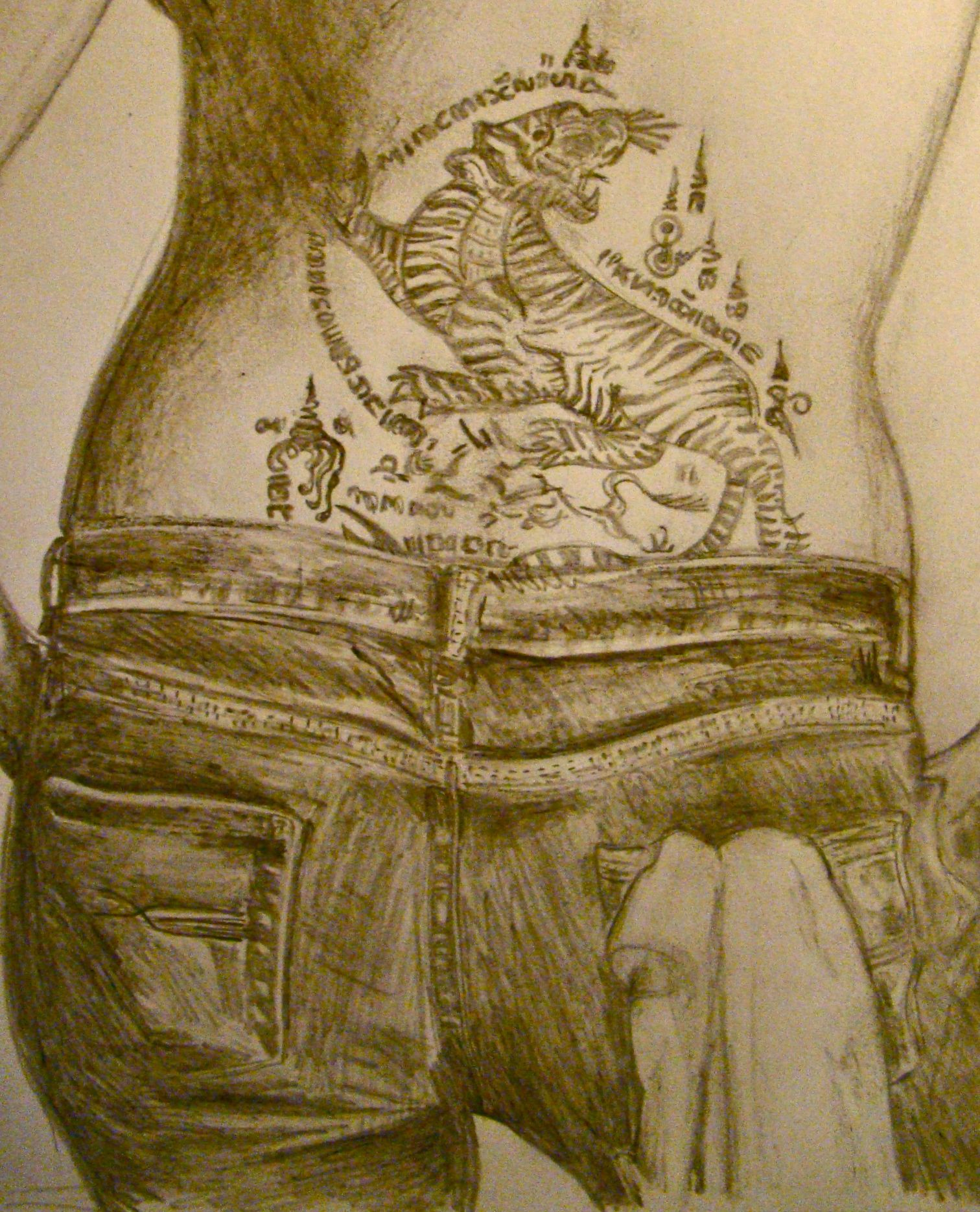 Not Really A Doodle But A Drawing Of Angelina Jolies Tiger Tattoo
