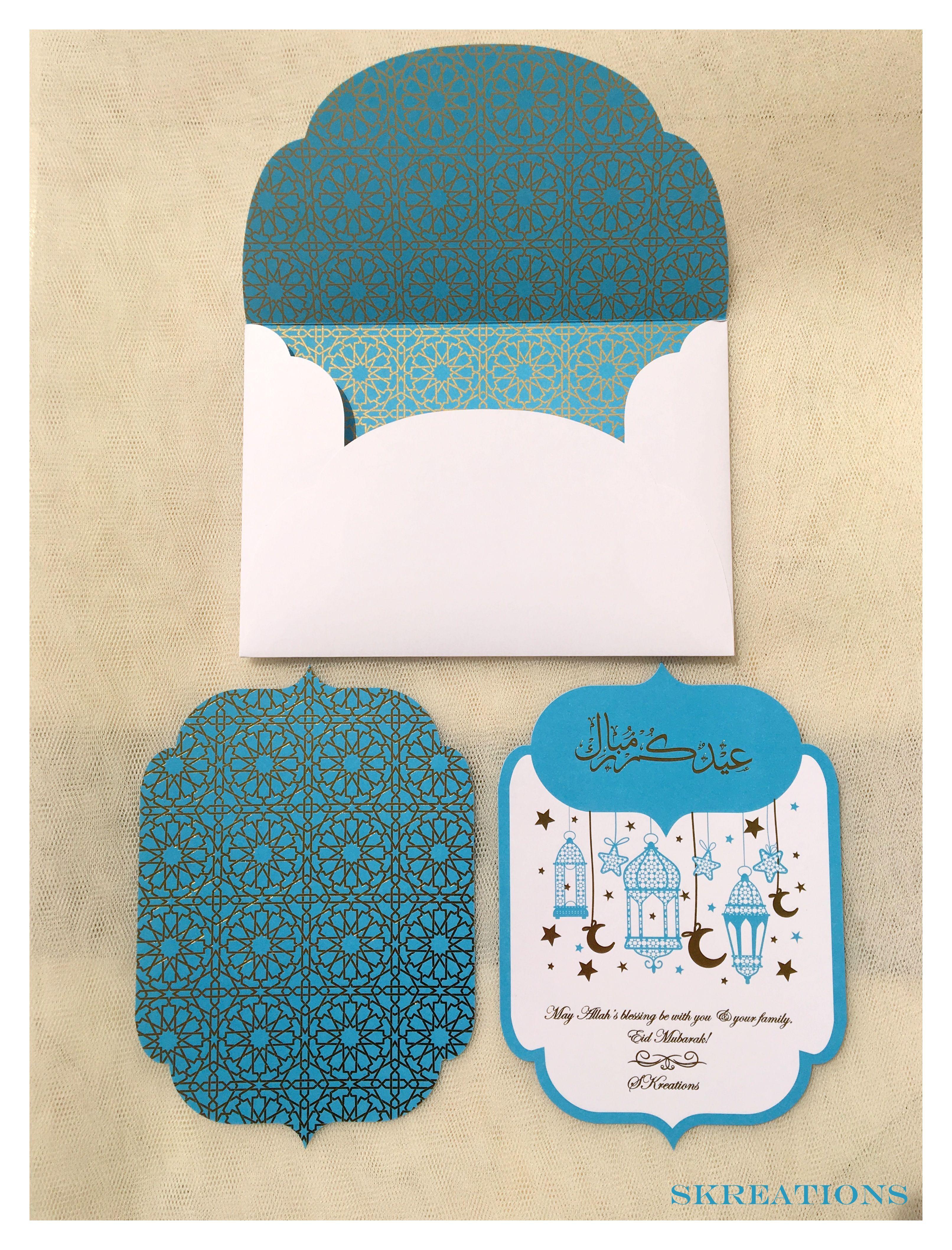 customize eid mubarak card die cutting gold foiling ramadan a