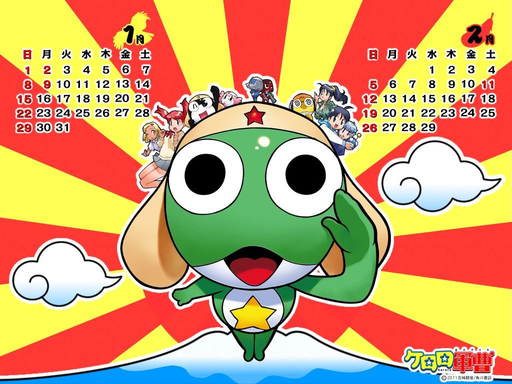 Happy New Year From Sgt Keroro ケロロ軍曹 ケロロ 軍曹