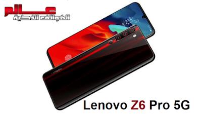 Pin On Lenovo