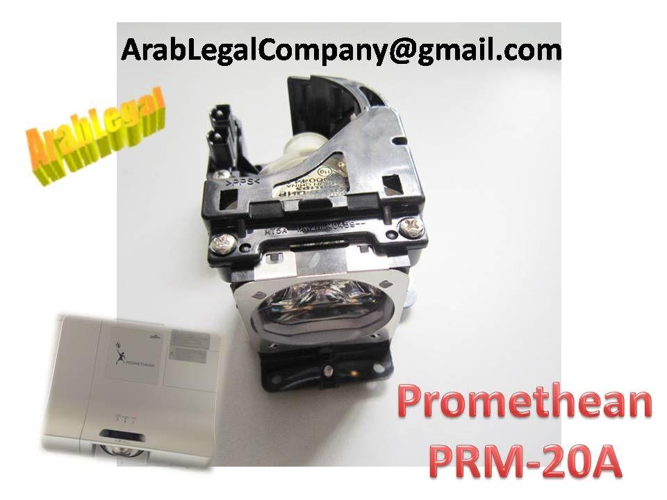 Arablegalcompany جميع أنواع لمبات البروجكتور Http Arablegalcom Blogspot Com Graphic Card Projector Lamp Electronic Products