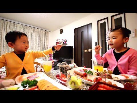 お正月「ご馳走とリカちゃんハウス」を満喫Rino&Yuuma - YouTube