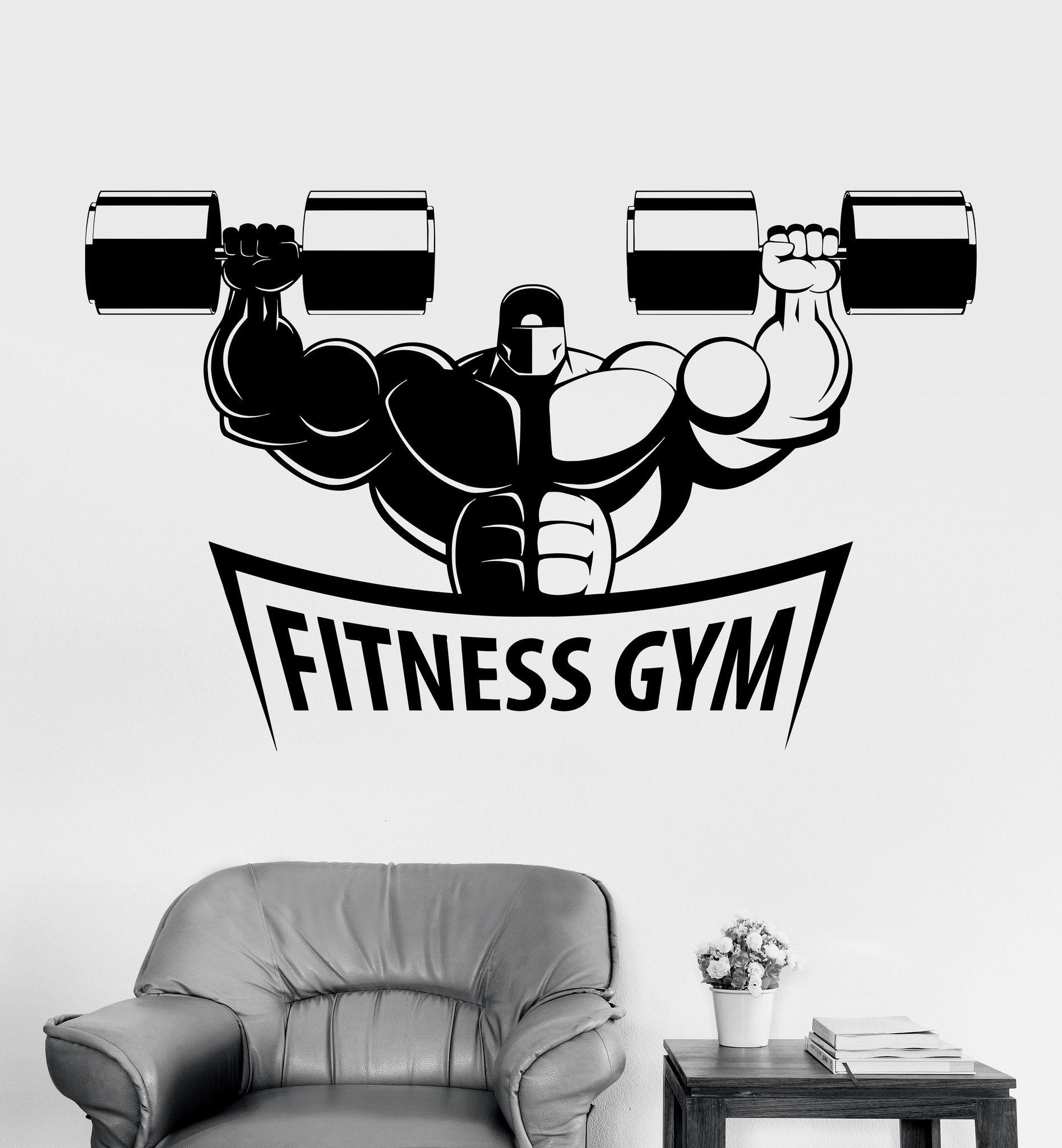 z2964 furniture stickers Home, Furniture & DIY Sticker Sport Bodybuilder Bodybuilding Weight Power Barbell Vinyl Decal