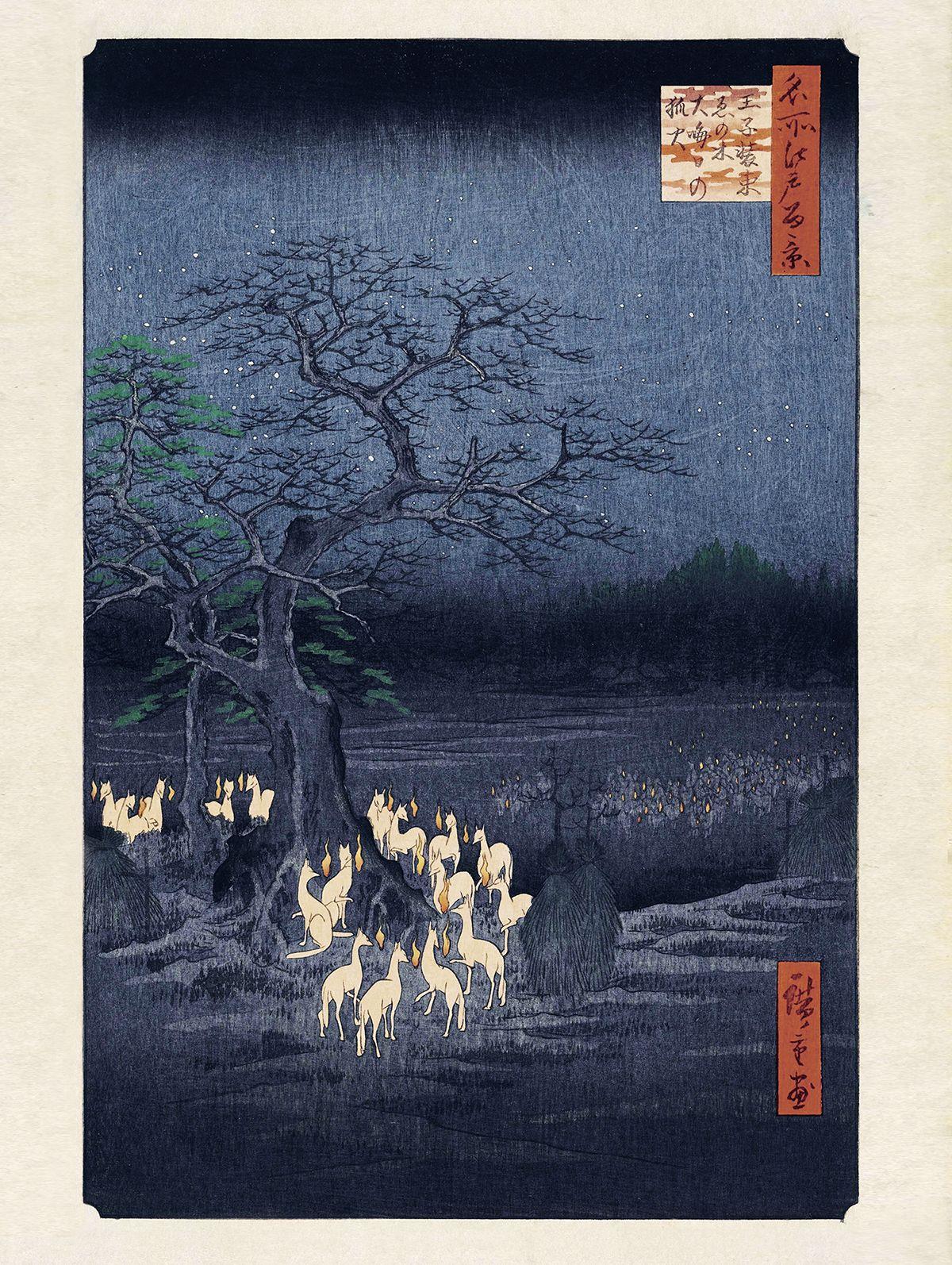 Hiroshige Kunstdruck (mit Bildern) Kunstdruck, Kunst, Poster