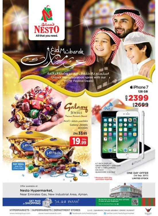 Eid Mubarak Offers Opp Gmc Hospital From Nesto Until 2nd