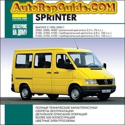 download free mercedes benz sprinter (1995 2000) manualdownload free mercedes benz sprinter (1995 2000) manual (multimedia) for repair, maintenance and installation image \u2026 by autorepguide com