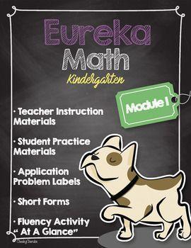 Eureka Math Companion BUNDLE - Module 1