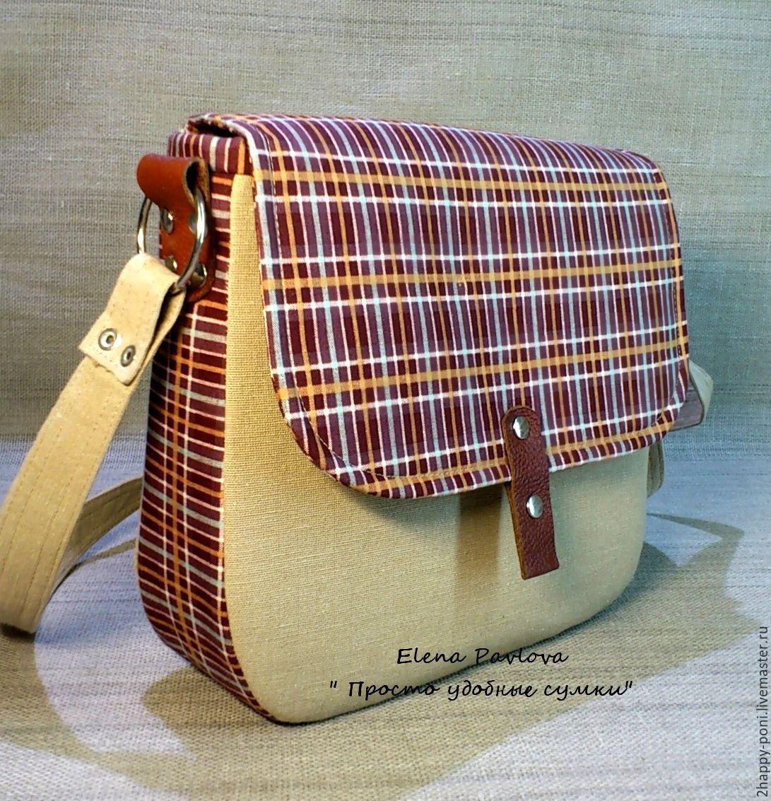 """Купить сумка """" микс - клетка"""" - удобная сумка, стильный аксессуар, сумка из ткани"""