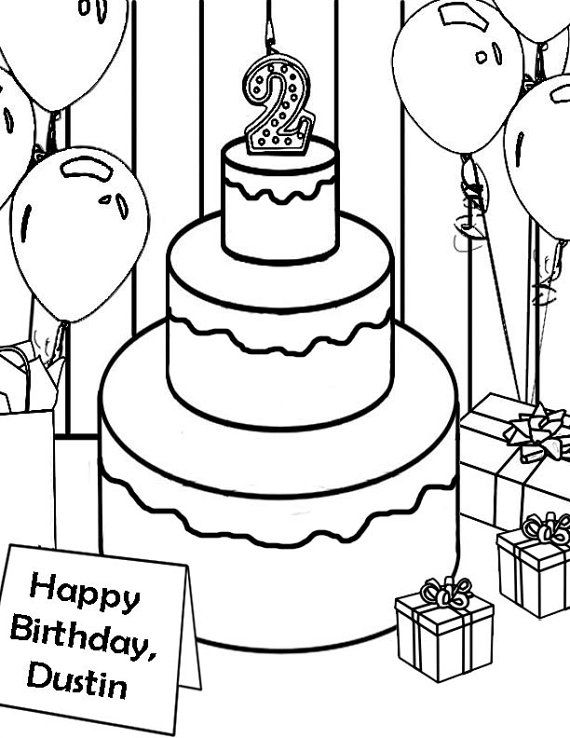 Personalized Birthday Cake Coloring Page by