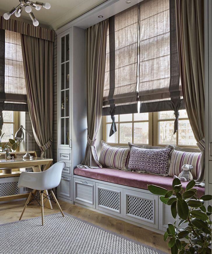 Оттенки бирюзы в интерьере квартиры в Орле Cortinas, Cortinas - cortinas decoracion