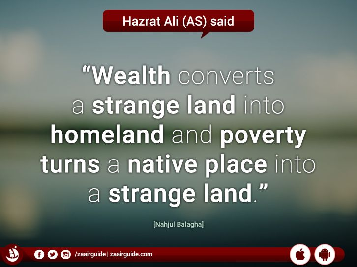 #ImamAli #Ahlulbayt #Quote #Wealth #NahjulBalagha #poverty