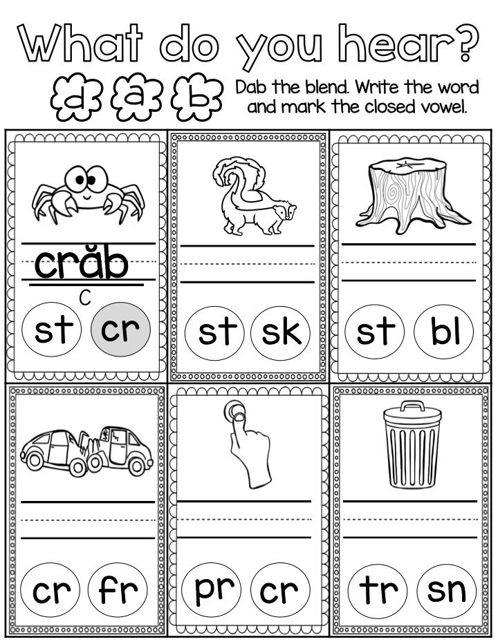 Level 1 Unit 9 Closed Syllables And Vowel Teams Closed Syllables First Grade Lessons Vowel Team