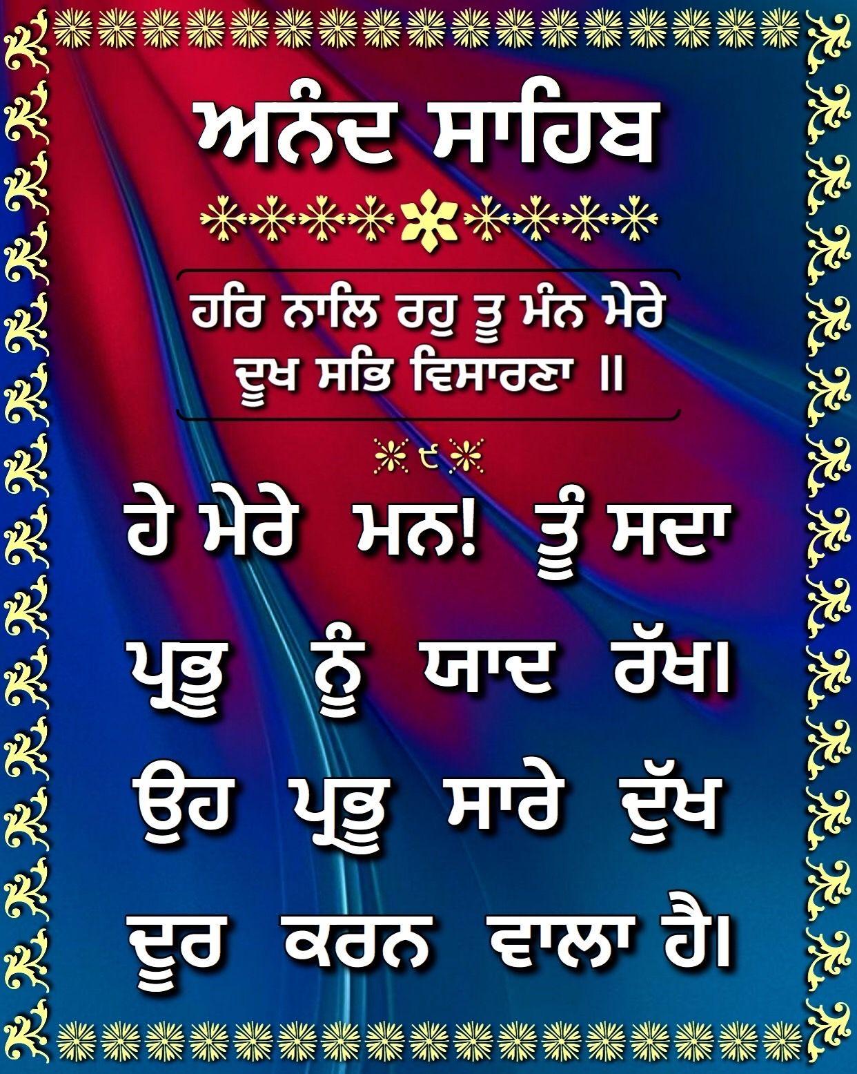 Pin on Gurudwara Hemkund Sahib