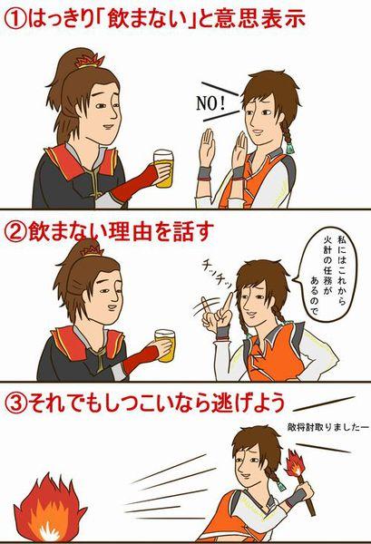 未成年飲酒禁止ポスター / 無双