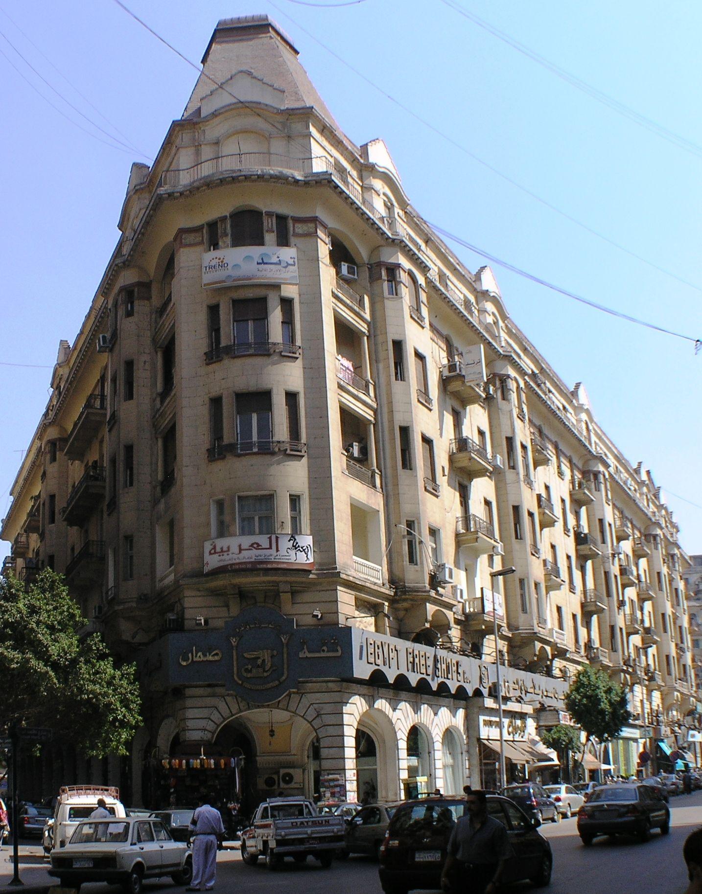 Talaat Harb Street Visit Egypt Travel Morroco Travel