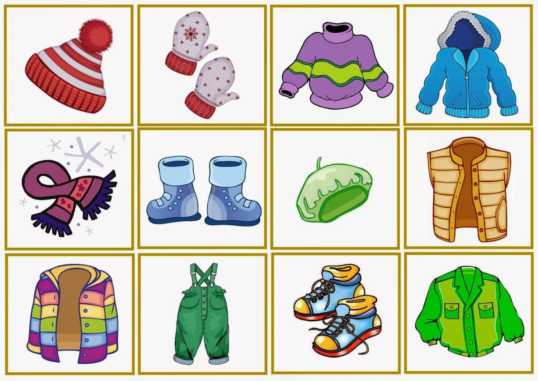 Картинки для игры лото одежда