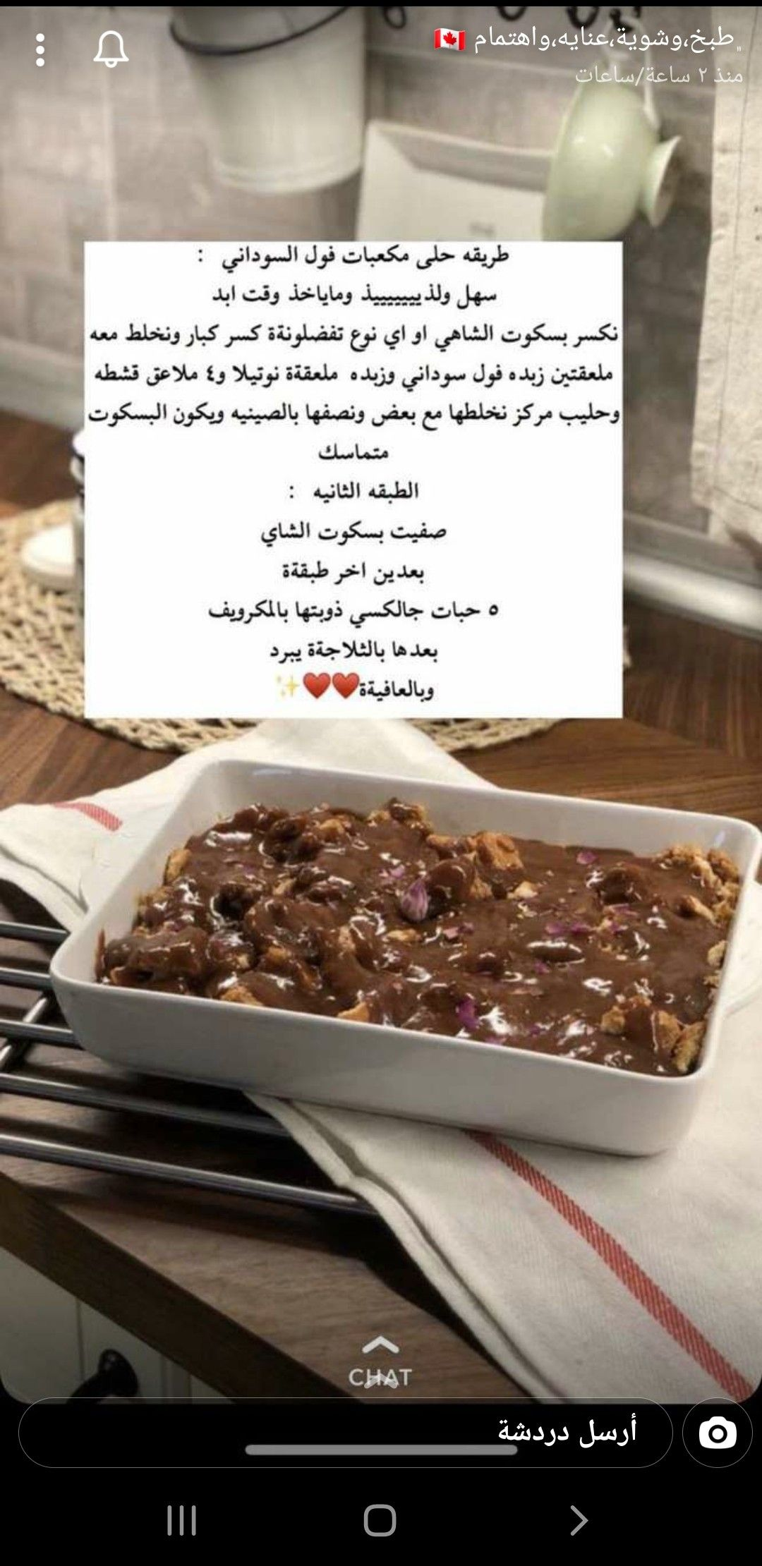 Chocolate Barks قطع الشوكولاتة حلى سريع Healty Food Food Cooking