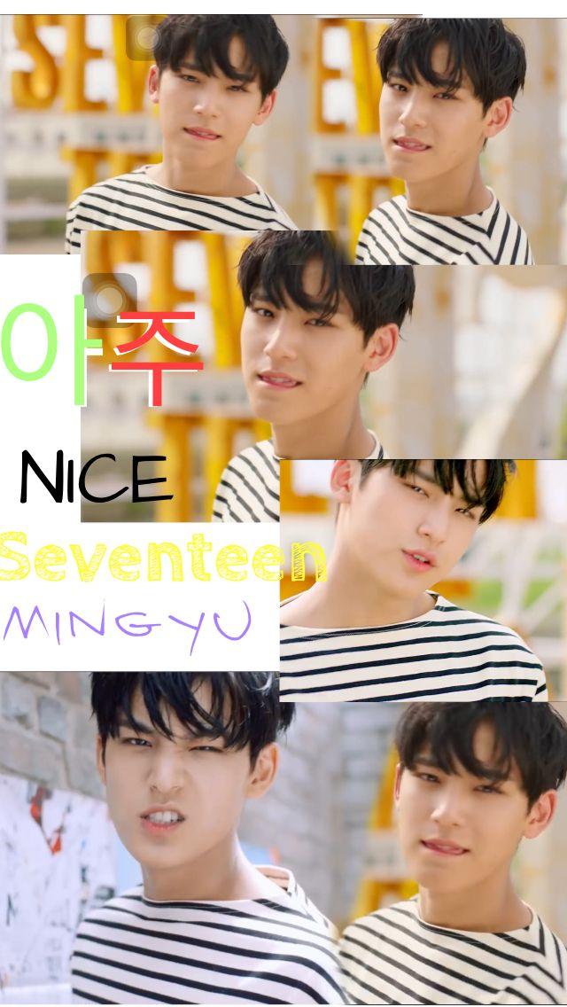 Phone wallpaper SVT Mingyu - 아주 NICE