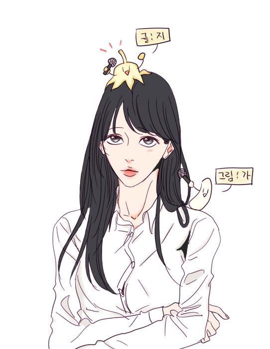 Dating yuri