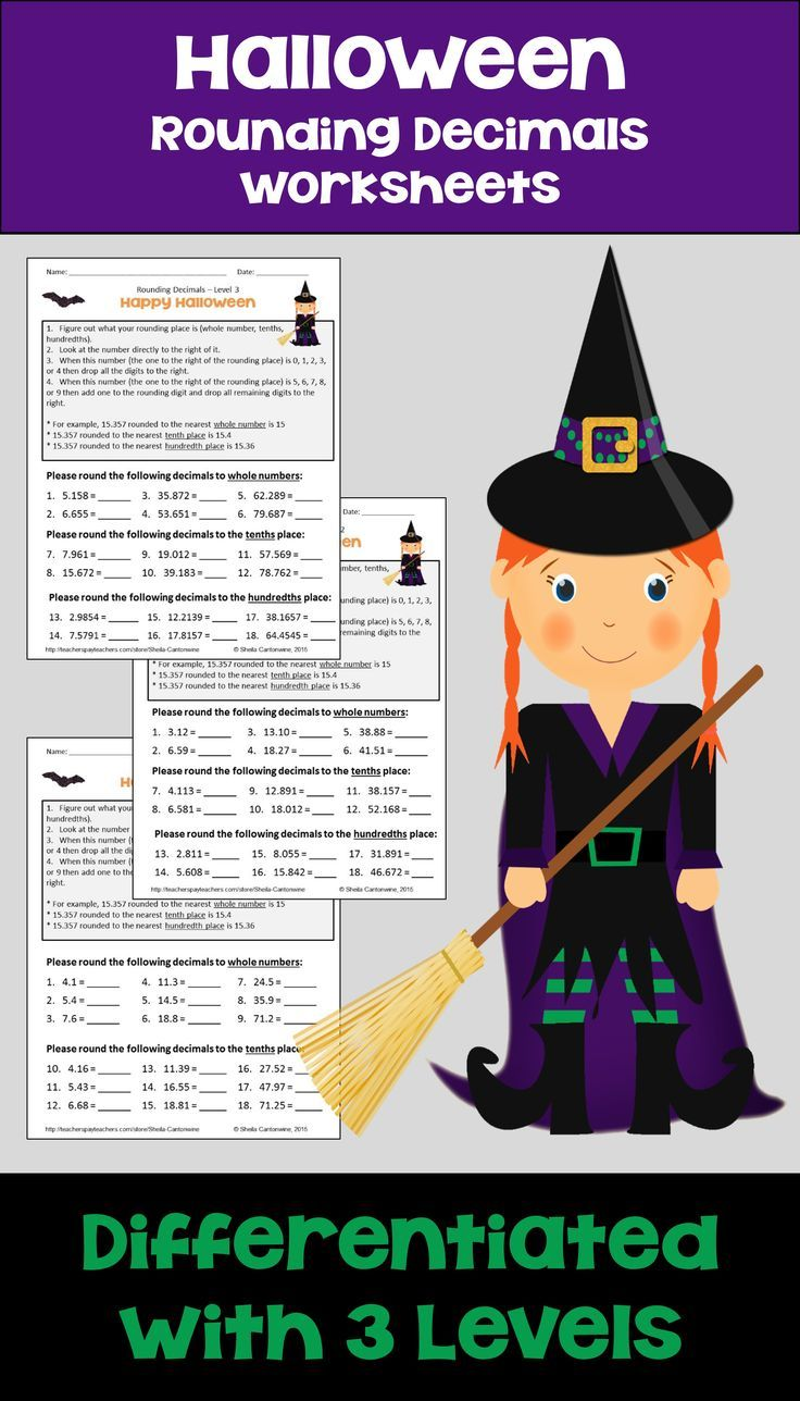 Worksheets Rounding Decimals Worksheets halloween math rounding decimals worksheets differentiated is fun for kids with these printable decimal 4th 5th and middle school students teachers can easily se