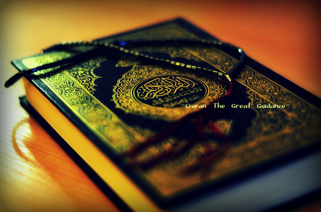 Islam Is The Way Quran Quran Wallpaper Islam