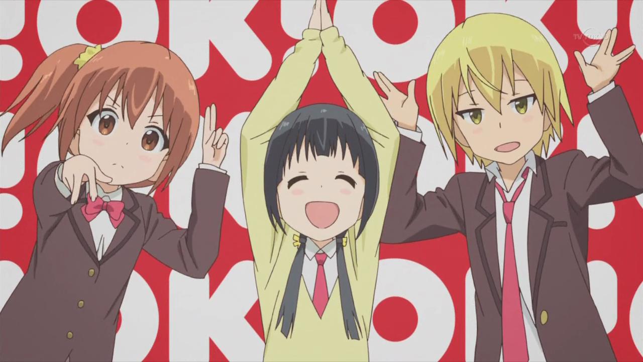 AIURA! Anime