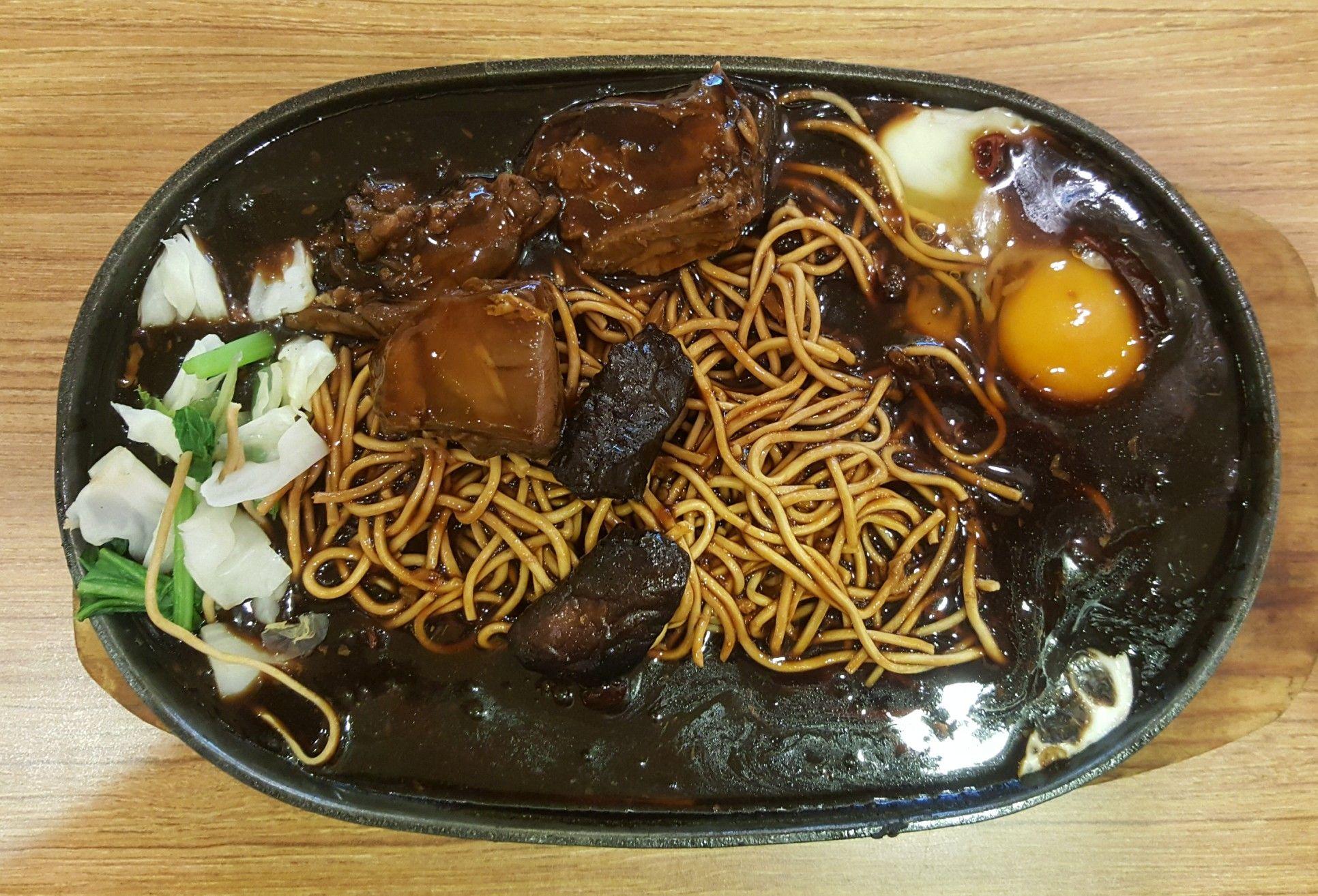 Pin On Malaysian Food