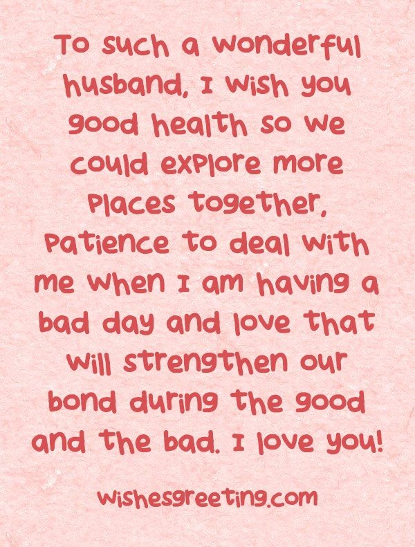 Birthday Quotes For Husband Interesting Happy Birthday To My Husband  Wishesgreeting  ♥ Love Quotes