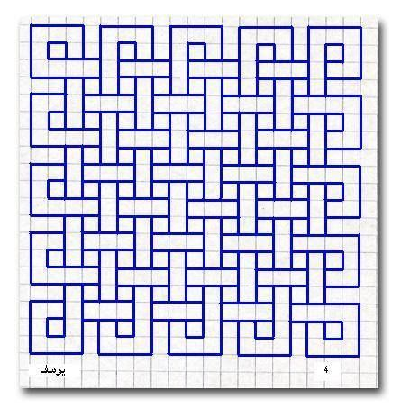 Image result for graph paper tessellations Doodles \ Zentangles - math grid paper template
