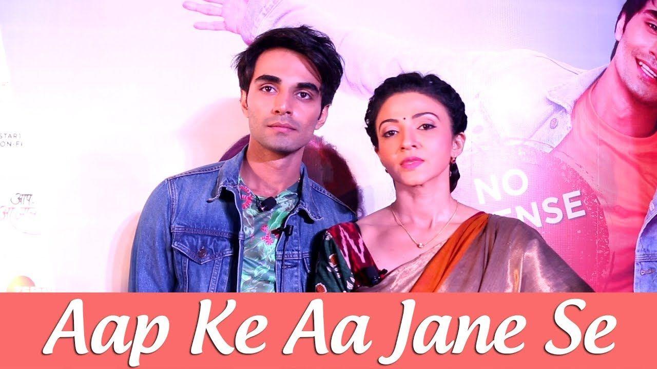 Aap Ke Aa Jane Se 29th November 2018 Full Episode watch