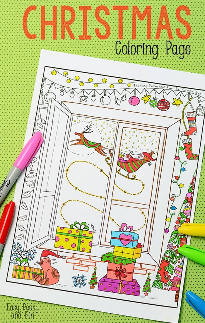 Christmas Coloring Page for Adults and Kids | Trabajo para, Para ...
