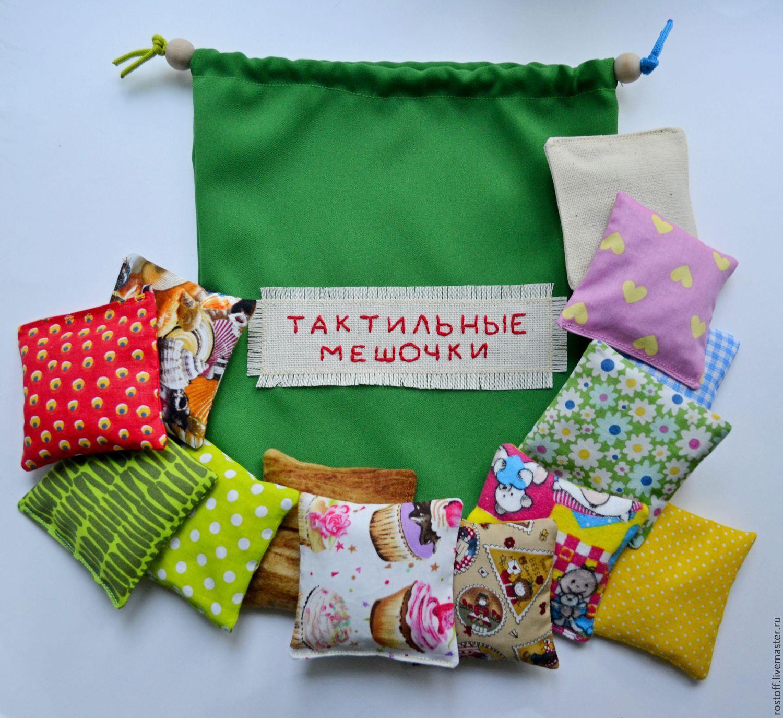 Тактильные мешочки своими руками для детей до года