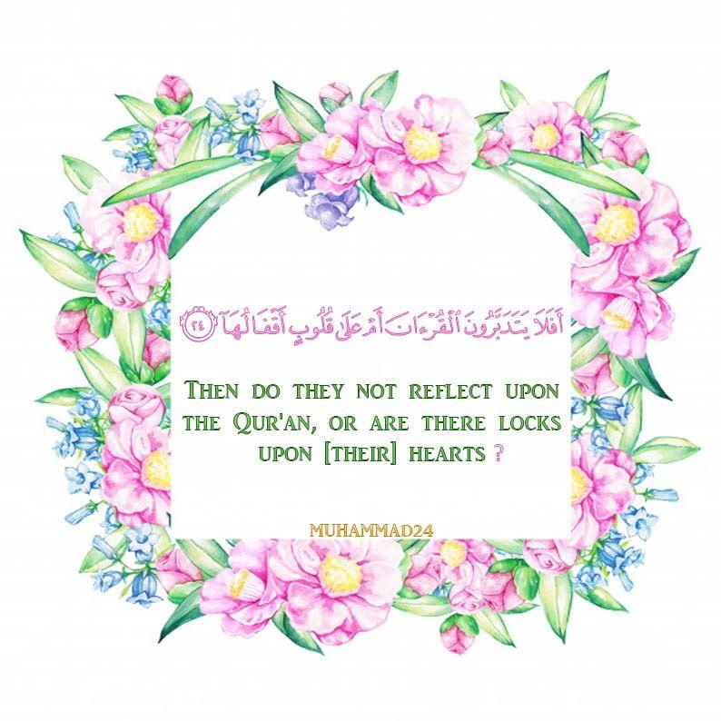 اللهم يا مقلب القلوب ثبت قلوبنا على دينك Noble Quran Muslim Quotes Quran