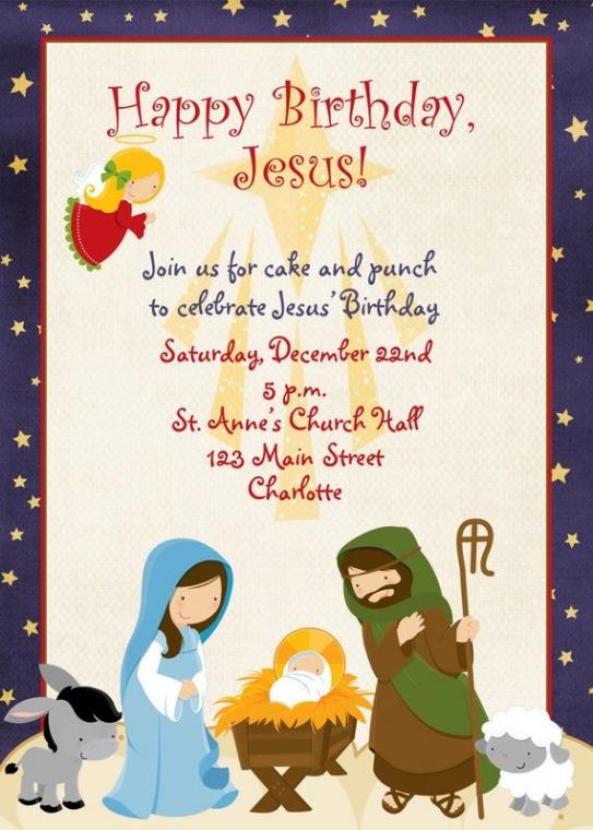 Jesus Birthday Christmas party invitation Christmas