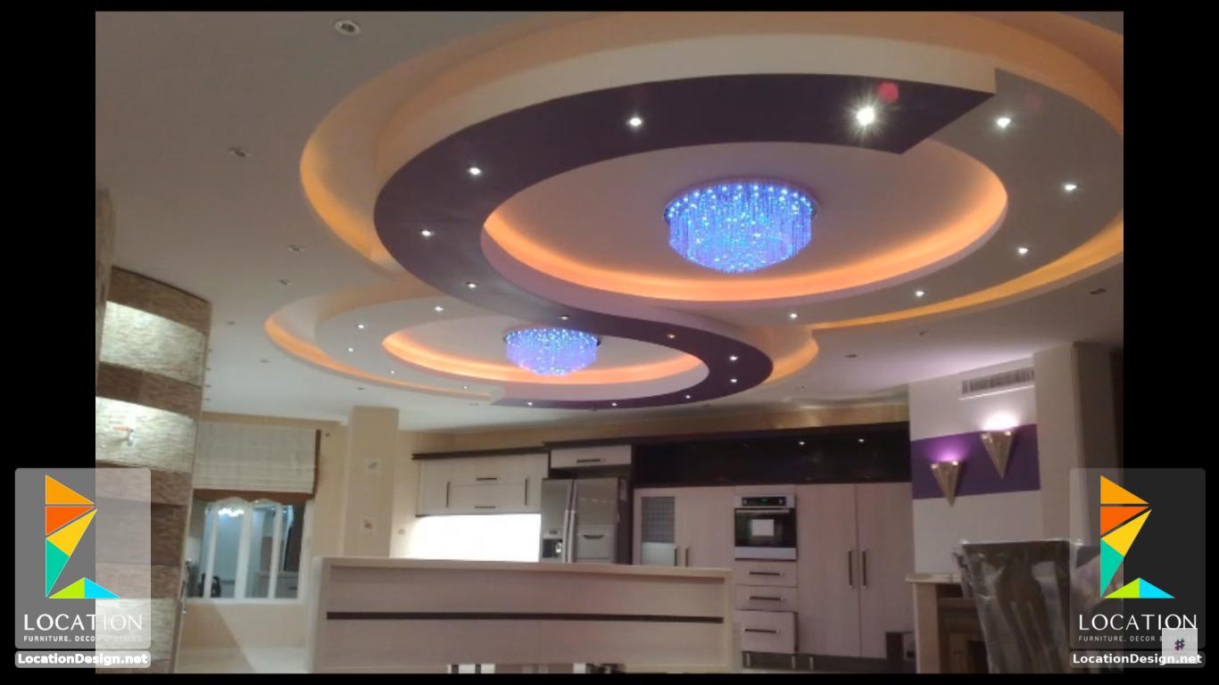 ديكورات جبس اسقف راقيه 2018 تصميمات جبسيه للشقق المودرن لوكشين ديزين نت False Ceiling Design Gypsum Ceiling Design Pop False Ceiling Design