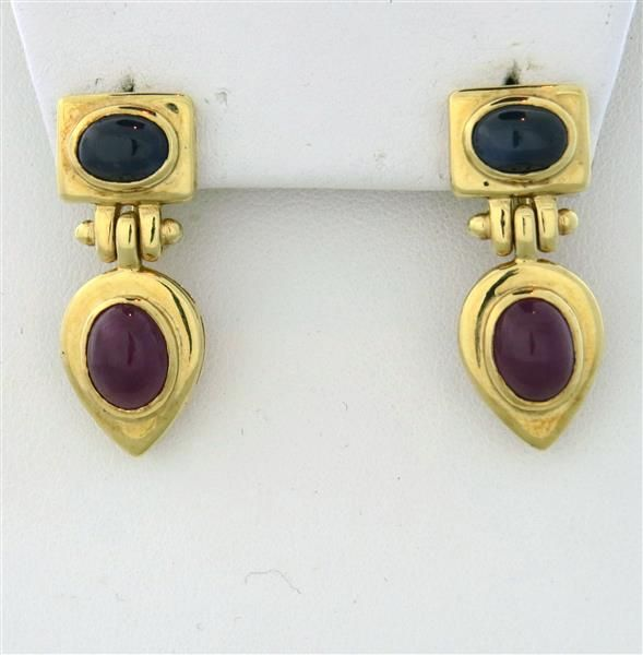 Vintage 14k Gold Ruby Sapphire Cabochon Earrings