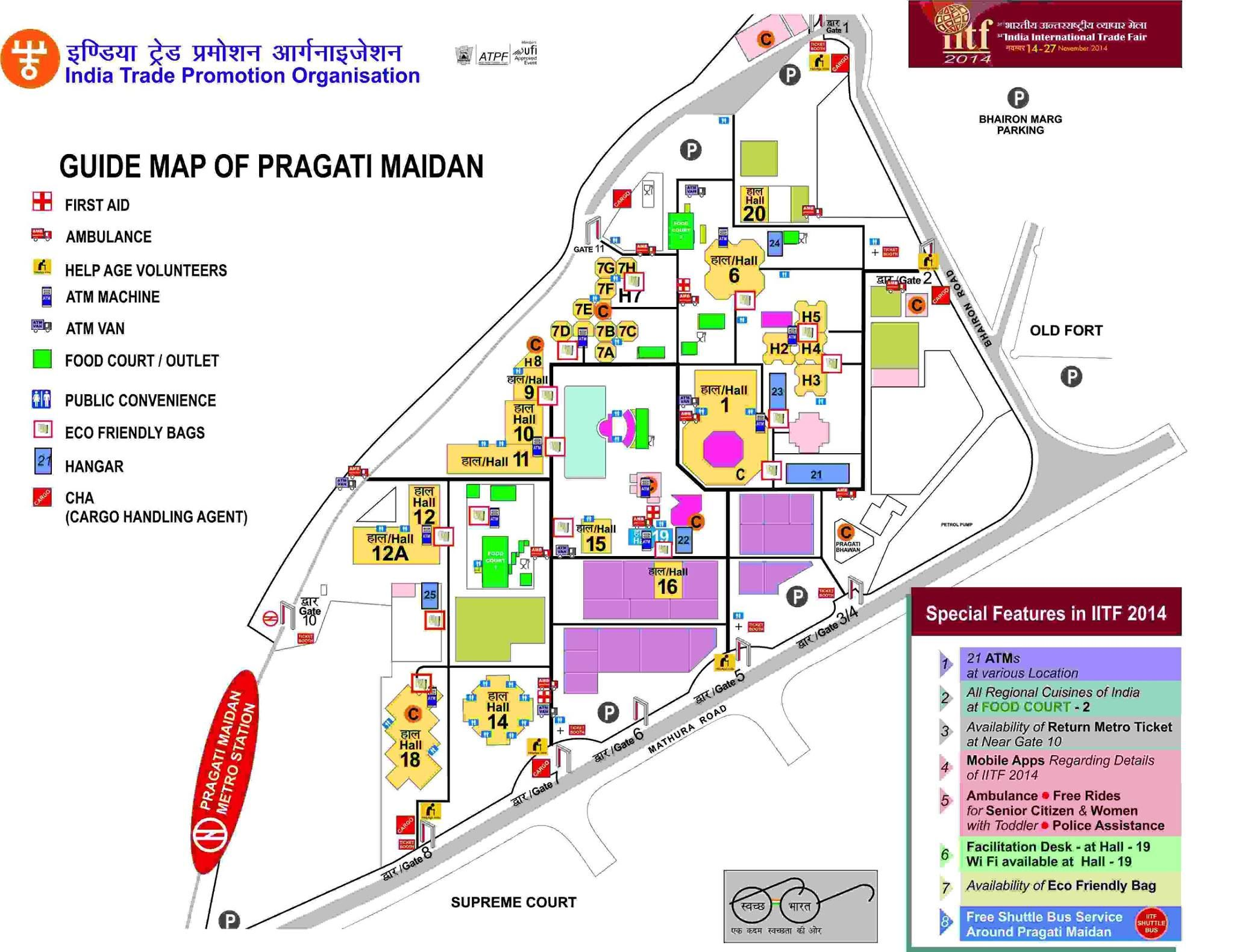 Layout of trade fair at pragati maidan it s a beautiful place to see all world
