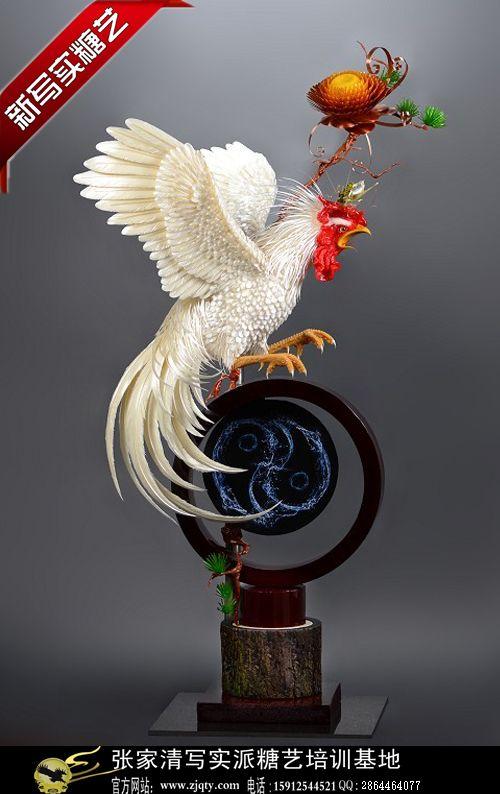 Edible Art | New Realism sugar art