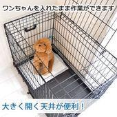 Pet Cage Foldable Double Door L Size 76cm × 48cm × 57cm H …..