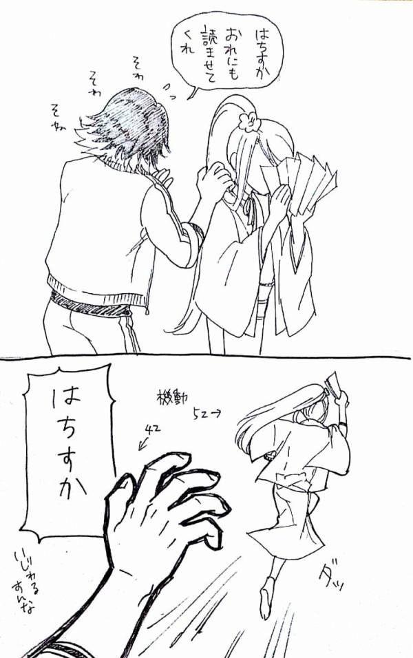 【刀剣亂舞】長曽禰さんに浦島の手紙を見せない蜂須賀さん ...